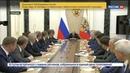 Новости на Россия 24 • Путин люди ждут от новых губернаторов изменений к лучшему