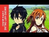 Sword Art Online - Crossing Field (1st Opening) English Cover Song - NateWantsToBattle