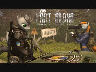 S.T.A.L.K.E.R.:Lost Alpha DC 1.4007 {6}