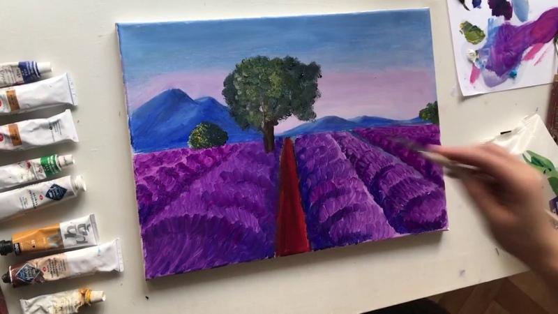 Пишем маслом Мастер класс по написанию лавандового поля! Лаванда. MK lavanda oil painting