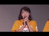 Team Daioh Ika. 3Bjunior LIVE FINAL Ore no Fujii 2014