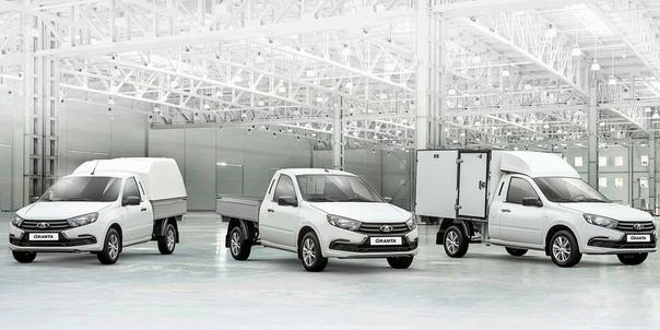 Обновленную Lada Granta превратили в пикап. АвтоВАЗ начал продажи новой линейки коммерческих автомобилей Lada Granta. Клиентам предлагают несколько модификаций машины по цене от 648 000 рублей.