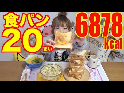 【MUKBANG】 Using 20 Slices Of Bread To Make Tower Sandwich with [Pumpkin Soup Egg Salad], 6878kcal