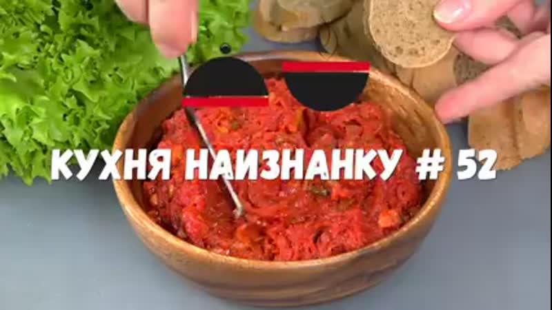 САМЫЕ ВКУСНЫЕ из дешевых блюд 5 РЕЦЕПТОВ Жареная картошка - не в счет! ( 240 X 426 ).mp4