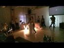 Вадим и Люба. Свадебный танец.