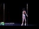 Светлана МАТВЕЕВА | Pole Exotic Pro | III Место | 2018 Другие Танцы Весна