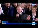 Исторический момент Путин на сербском языке обратился к 130 000 тысячной толпе сербов