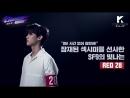 [DANCE WAR(댄스워)] Round 2 RESULT