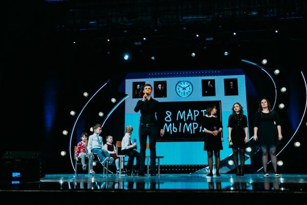 Международная Лига МС КВН. Первая 1/8 2019. Текстовая трансляция.