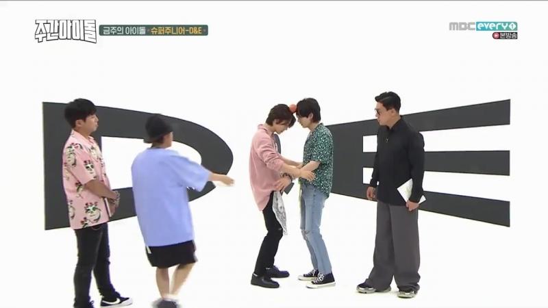 180815 주간아이돌 - 너무 쉬워 보인다던 우정게임^^ - 은혁 동해 Eunhyuk Donghae.mp4