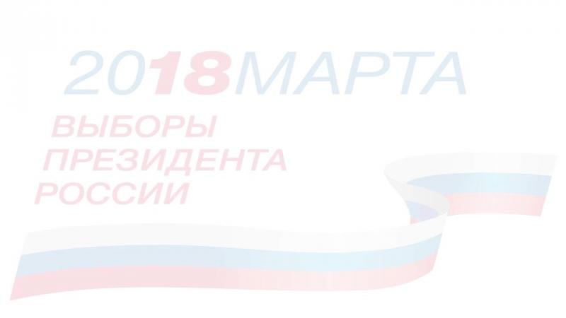 Обращение к гражданам Михаила Сергеевича Павлова