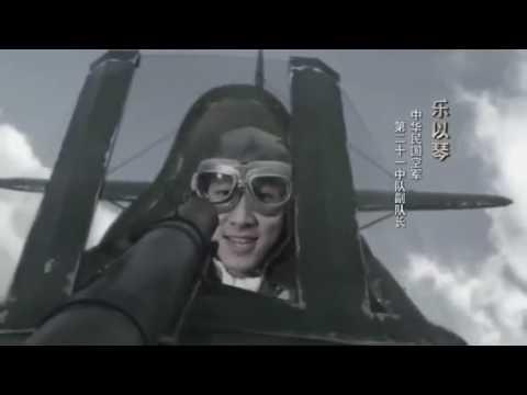 八一四筧橋空戰