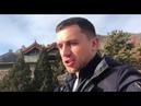 Фильм Николая Бондаренко о восхождении на Китайскую стену Выжившие из России 😂