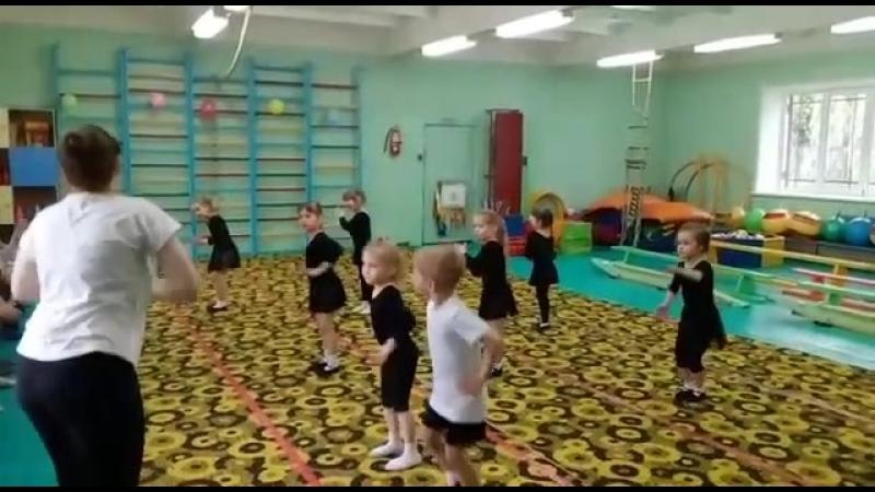 Открытое занятие по хореографии. Детский сад 9. Педагог Жукова Елена Олеговна.