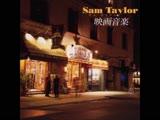 Sam the man Taylor-Sound of silence