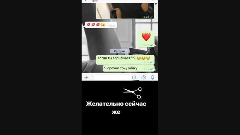 StorySaver_ul_yanapilaeva_50787418_466937673835796_5199140340782518681_n.mp4