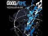 MetalRus.ru (Hard Rock Alternative Rock). GOODZONE Чёрный флаг (2018) Single