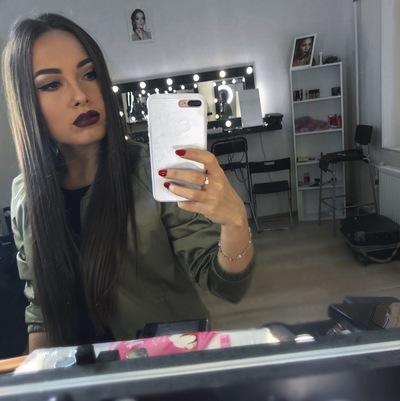 Ира Ирина
