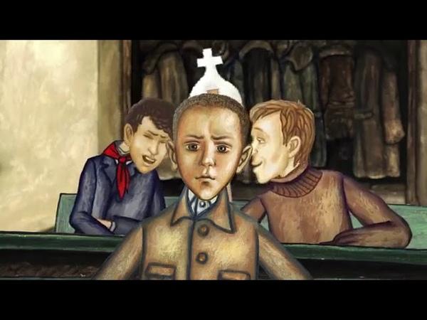 БОЖИЙ ДАР - Мультфильм из цикла о православных святынях России