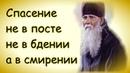 Древних христиан враг искушал мучениями, а нынешних - болезнями и помыслами - Амвросий Оптинский