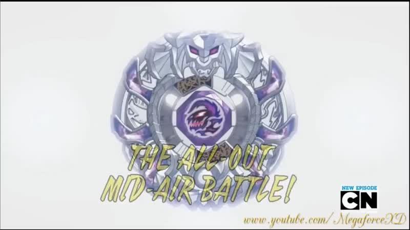 BeyBlade Shogun Steel Ep 25 (English Dub) The All Out Mid Air Battle