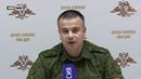 Безсонов украинские боевики сбывают оружие из зоны ООС