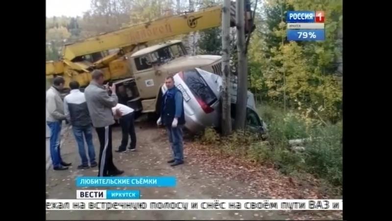 Многотонный Урал раздавил Жигули в Ж...АЗа погиб (720p).mp4