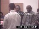 Тупак В Муниципальном Суде Атланты, 1993