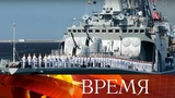 Сергей Шойгу рассказал о военной технике, которая примет участие в параде в честь Дня ВМФ.