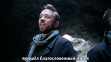 Peter Hollens (ft. The Hound + The Fox) - God Rest Ye Merry Gentlemen (с переводом)
