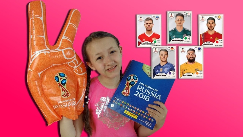 Коллекция Панини Чемпионат Мира по Футболу 2018 I Panini World Cup Russia 2018 stickers