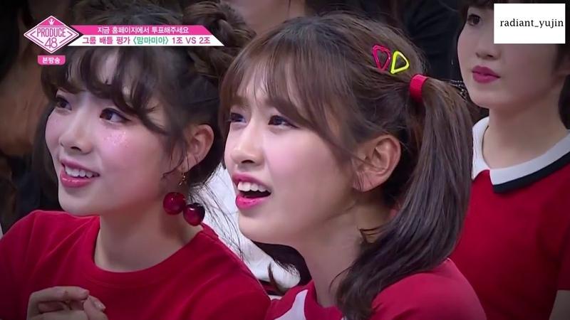 [CUT] Ahn Yujin/안유진 Reaction to other teams   PRODUCE 48 Ep.4