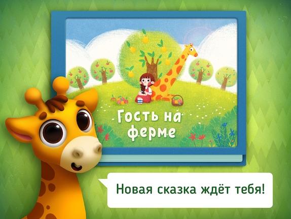 ANxBfl2ztdE - Маленькие истории: сказки, книги на ночь для детей