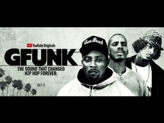 «G-Funk» / «Джи Фанк» [2017] с переводом, HD