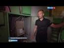 Вести-Москва • Неисправная проводка держит жителей дома на севере Москвы в напряжении