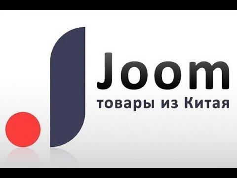 Joom/AliExpress/Ожидание vs Реальность/Expectation vs Reality