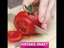 Натаха знает Трюки на кухне
