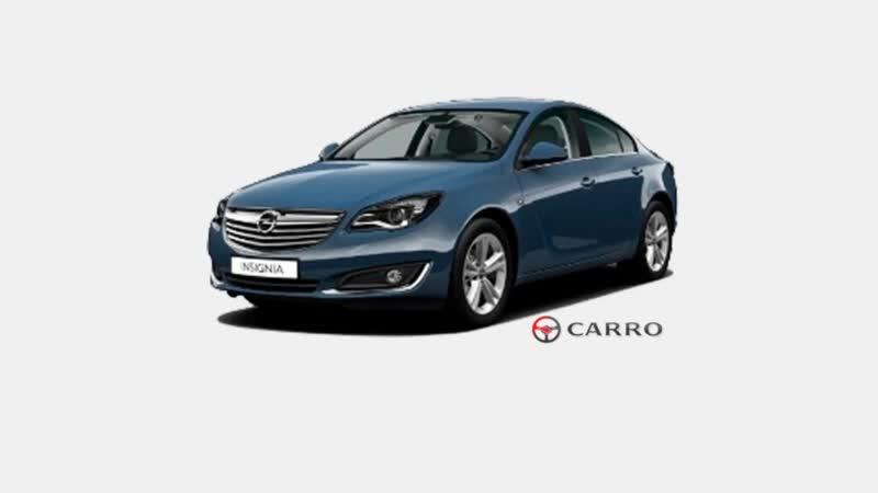 Opel Insignia за 699 000 руб.