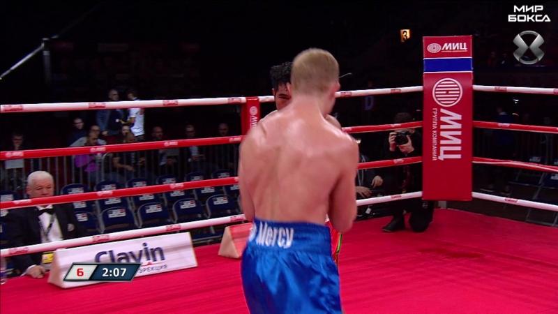 Евгений Смирнов - Джон Гемино | Полный бой | Мир бокса
