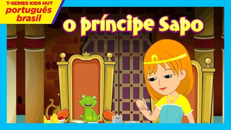 O príncipe Sapo - desenho infantil || histórias divertidas para crianças
