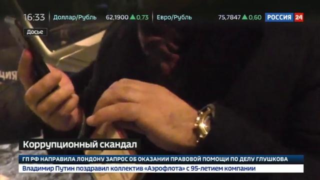 Новости на Россия 24 • Прокуратура обвинила свердловских депутатов в коррупции