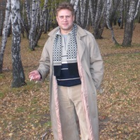 Анкета Сергей Вильгельм