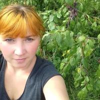 Аватар Ирины Юзбашевой