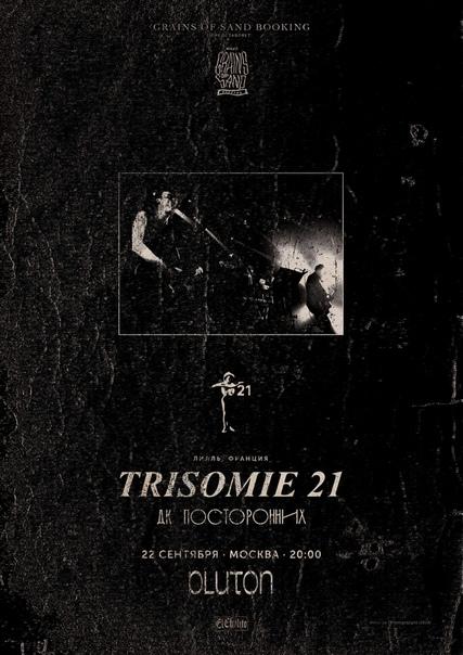vk.com/trisomie21_russia2018