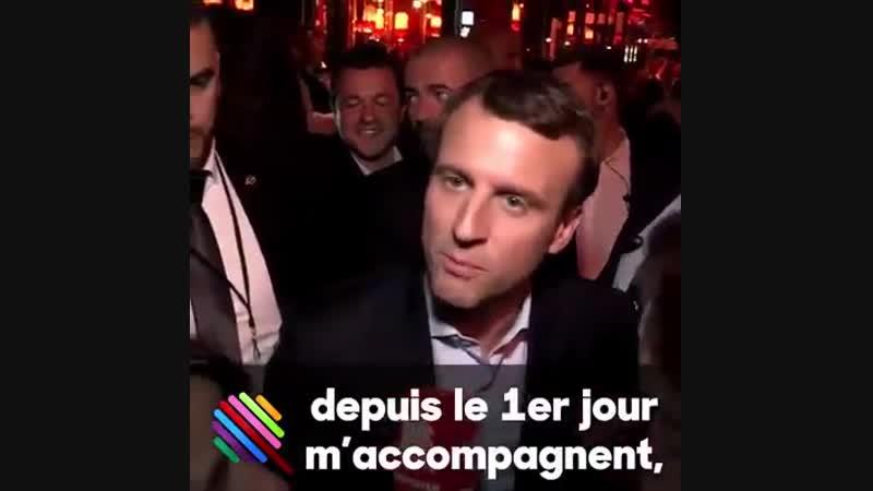 Macron à peine élu président de la république francaise montre son arrogance