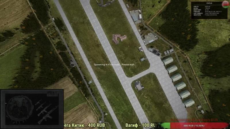 DayZ Standalone патч 0.62 - 420 Gaming пока тех. работы