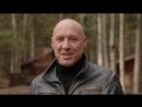 Съемки клипа на песню Тишина (муз. и сл. Д. Майданов)