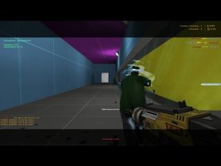 Хук в оружейке + попытка убежать на хуке