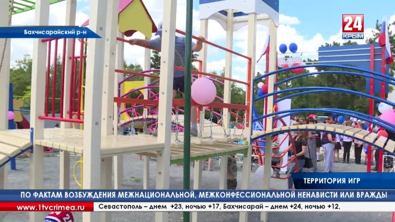Открытие детской площадки в селе Прохладное