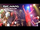 Scang - Live @R Club, Moscow 23.01.2000